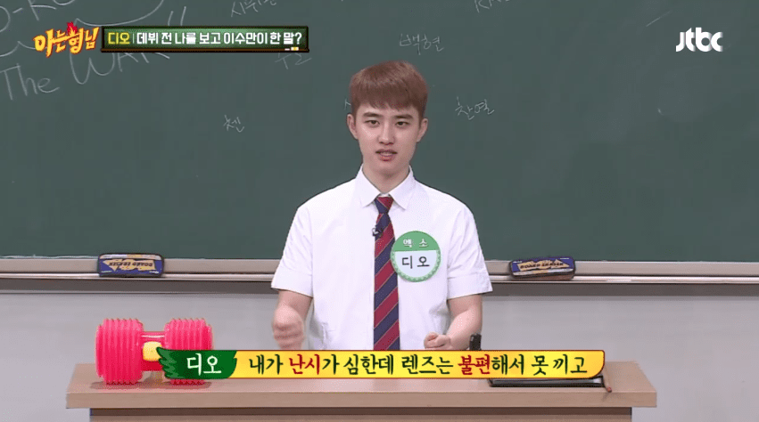 D O  Reveals His Nickname From Lee Soo Man + EXO Shares