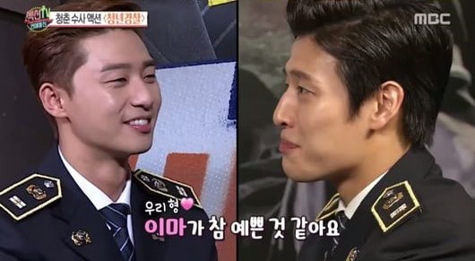 Park Seo Joon And Kang Ha Neul Bromantically Compliment Each Other