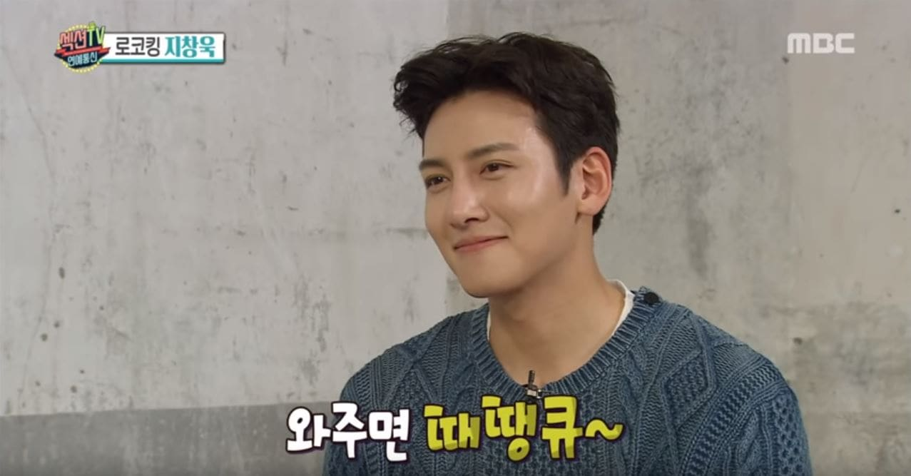 Ji Chang Wook Reveals What He Thinks Are His Best Physical Attributes