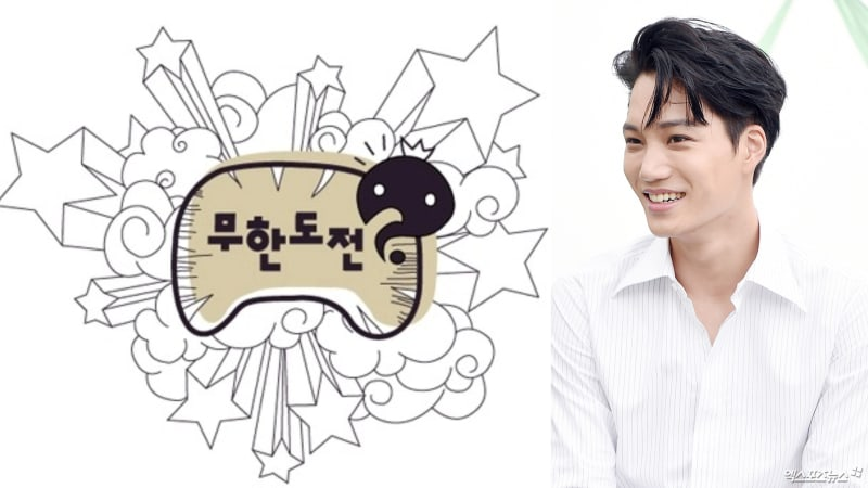 """Infinite Challenge"" Issues Apology For Using Inappropriate Subtitles On Video Of EXO's Kai"
