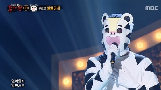 "Maknae And Main Vocalist Of Boy Group Impresses With His Vocal Talent On ""King Of Masked Singer"""