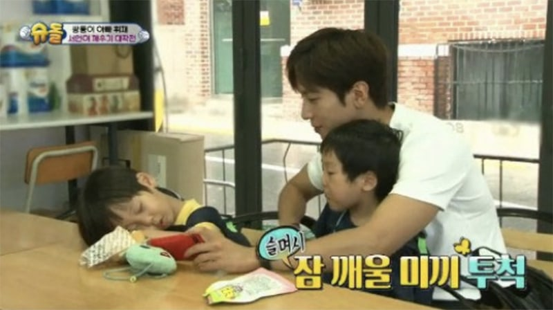 Jung Yong Hwa Unexpectedly Babysits Seo Eon And Seo Jun On The Return Of Superman