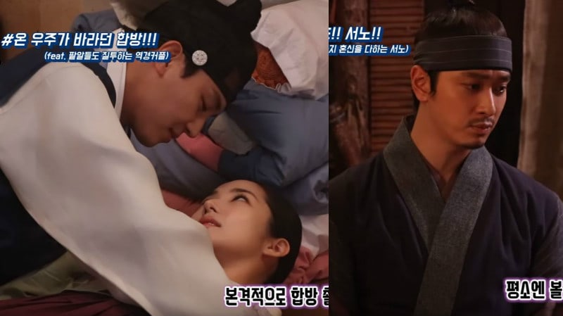 Watch: Queen For 7 Days Shares Behind-The-Scenes Look At Yeon Woo Jin And Park Min Youngs Love Scene + 2PM Chansungs Final Scene