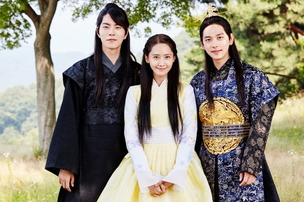 YoonA Shares Her Thoughts On How The Love Triangle In The King Loves Ended