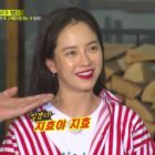 """Song Ji Hyo's Brother Reveals Her Drinking Habits On """"Running Man"""""""