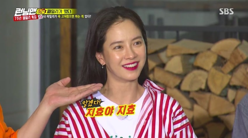 "Song Ji Hyo's Brother Reveals Her Drinking Habits On ""Running Man"""