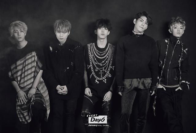 JYP Entertainment Comes Down Hard On Illegal Sales Of DAY6 Concert Tickets