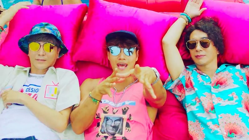 "Watch: Turbo Has Some Summer Fun In Cameo-Filled MV For ""Hot Sugar"""