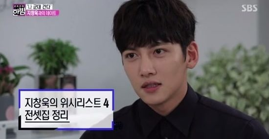 Ji-Chang-Wook3