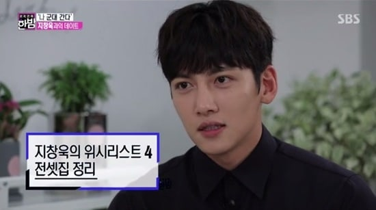 Ji Chang Wook Details What He Wants To Achieve Before He Enlists In The Army
