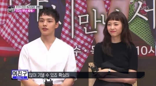 Co-Stars Yeo Jin Goo And Lee Yeon Hee Comment On Each Others Strengths