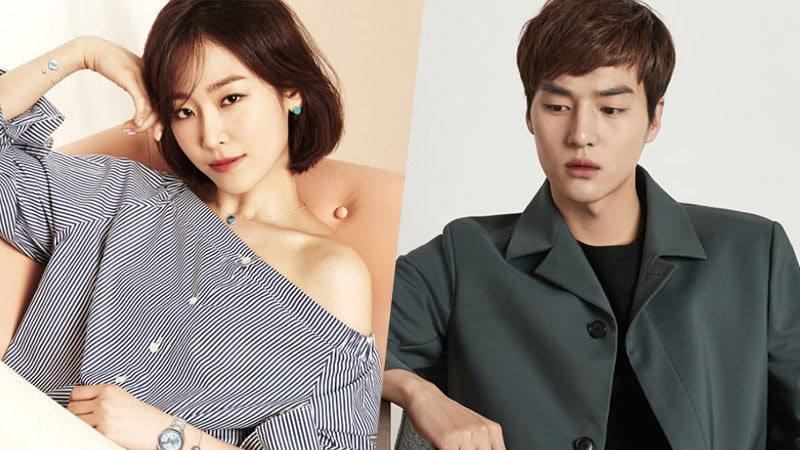 "Seo Hyun Jin And Yang Se Jong From ""Romantic Doctor Kim"" To Reunite In New Drama"