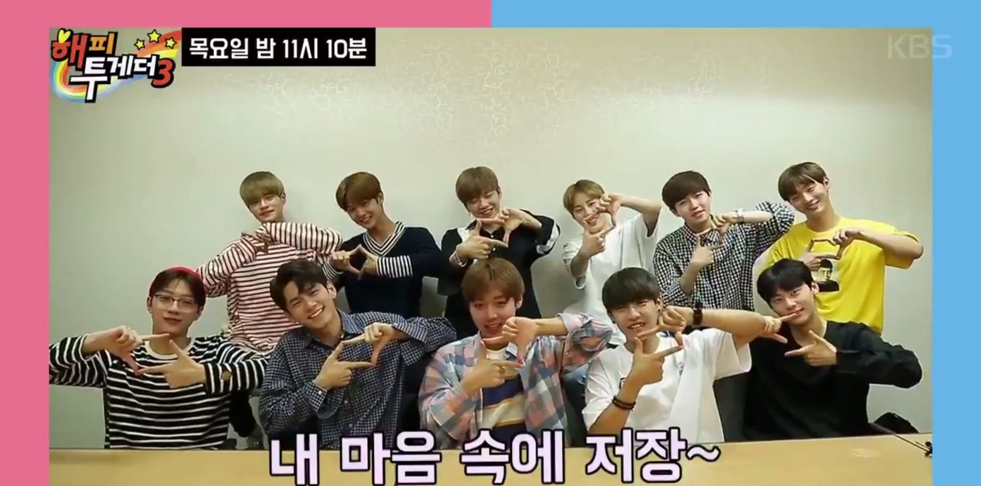 """Watch: Wanna One Shows Off Their Talents At """"Happy Together 3"""" Preliminary Meeting"""