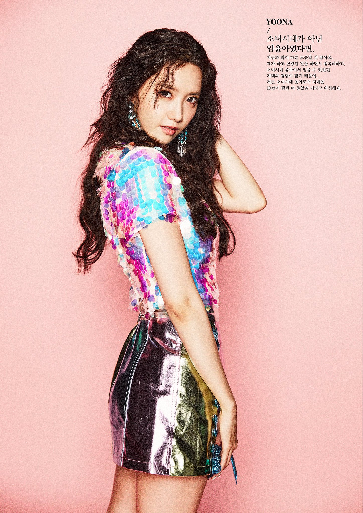 Girls' Generation (SNSD) Members Profile (Updated!)