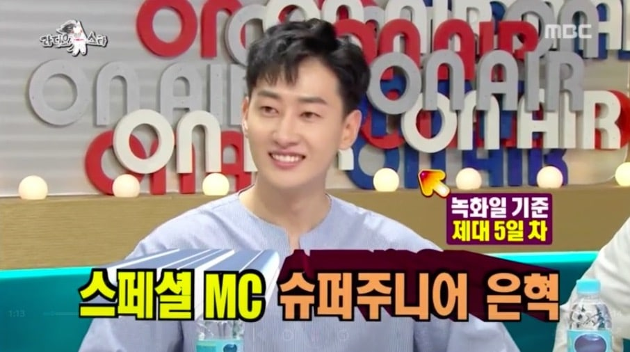 Super Juniors Eunhyuk Makes First TV Appearance On Radio Star After Return From Army