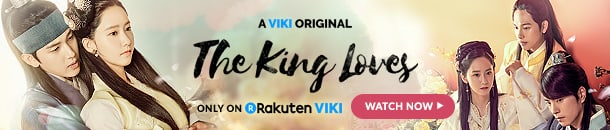 "Watch ""The King Loves,"" exclusively available at Rakuten Viki!"