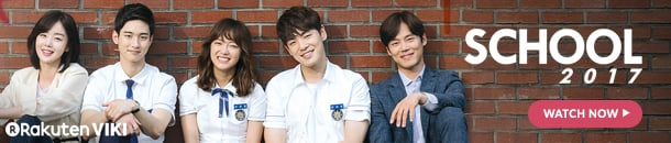 "Watch ""School 2017"" at Rakuten Viki!"