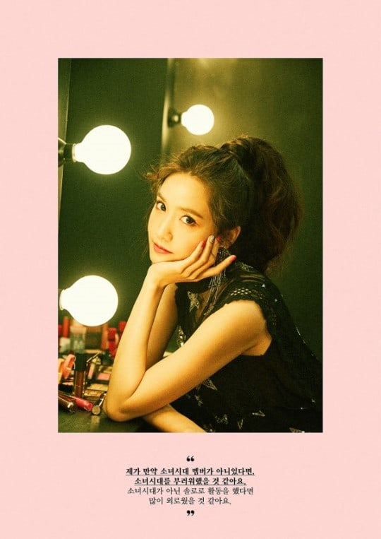 Update: Girls' Generation Reveals More Details About Comeback And Shares Another Gorgeous Teaser For YoonA