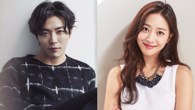 Kim Jae Wook And Jo Bo Ah Confirmed To Join Seo Hyun Jin And Yang Se Jong In Upcoming Drama