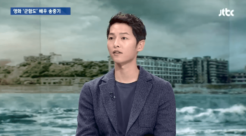 Song Joong Ki Shares Why This Year's Summer Is His Happiest Yet