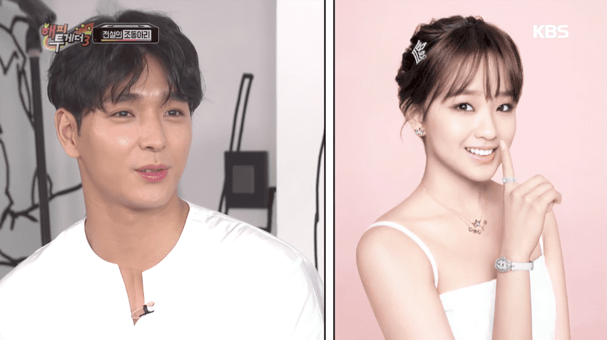 FTISLANDs Choi Jong Hun Candidly Talks About His Relationship With Rhythmic Gymnast Son Yeon Jae