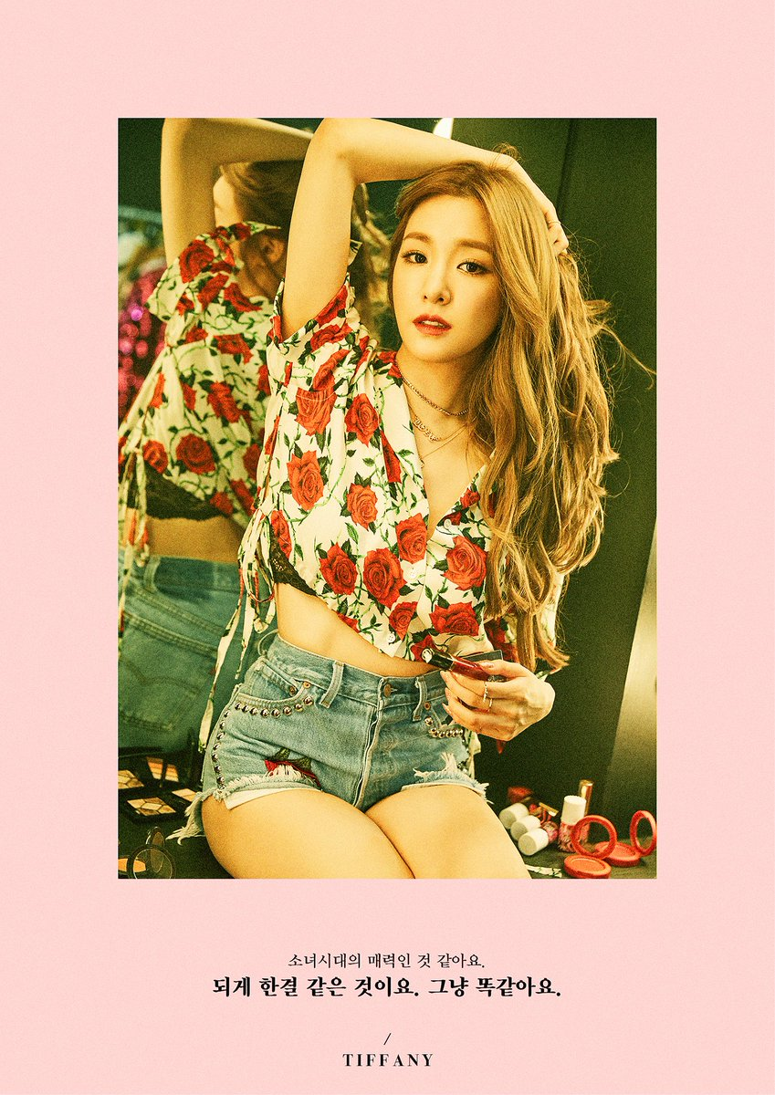 """Update: Girls' Generation's Tiffany Is Featured In Latest Teaser For """"Holiday Night"""""""