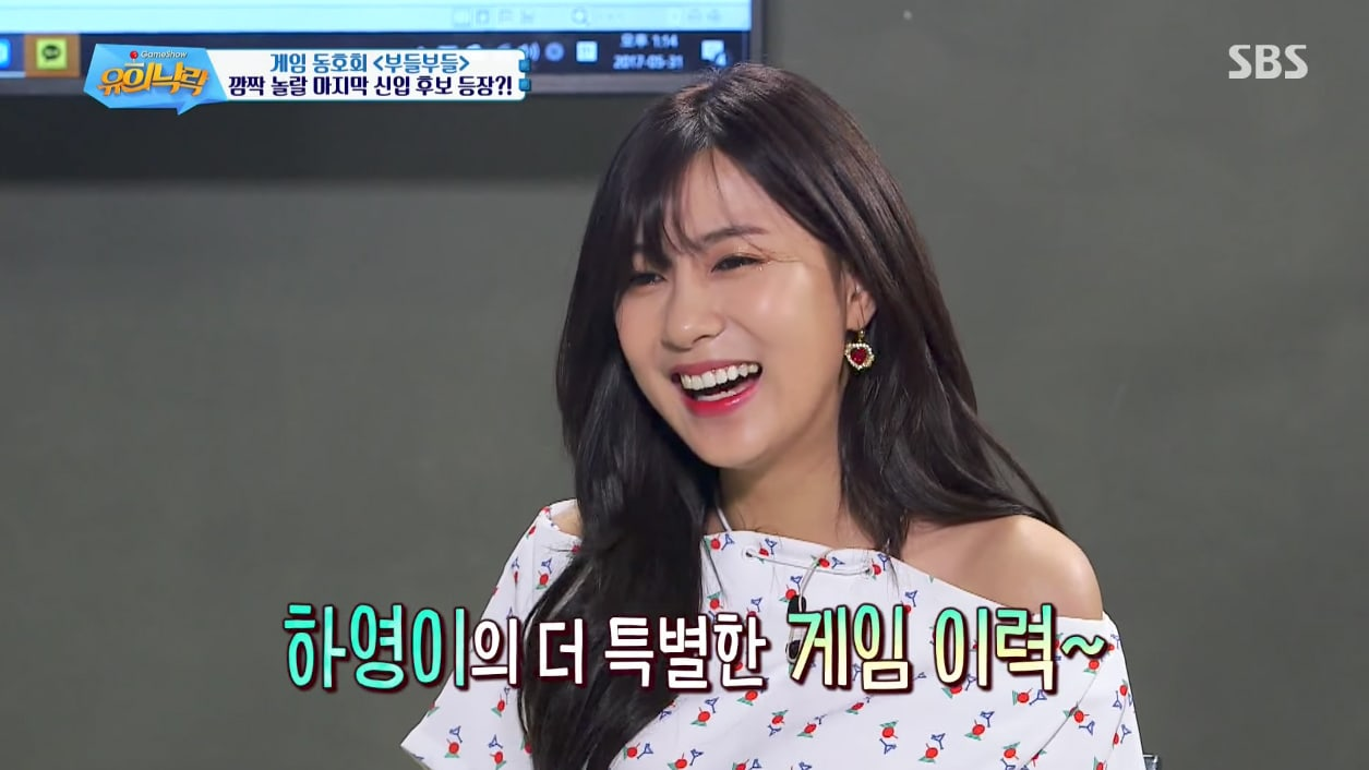 "Apink's Oh Hayoung Surprises Everyone With Her Impressive Gaming Skills On ""Game Show"""