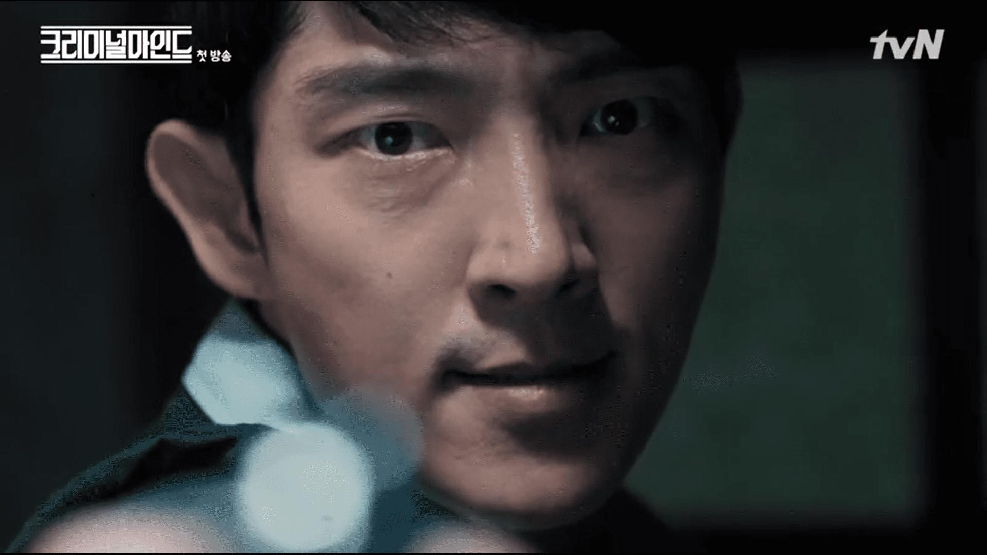 Lee Joon Gi Explains How He Prepares For Criminal Minds Action Scenes