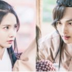 "Im Siwan And YoonA Hold A Heart Fluttering Investigation In Latest Stills For ""The King Loves"""
