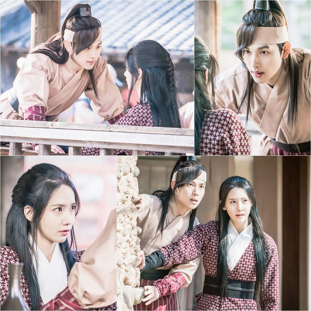 Yoona dating ye sung kiss
