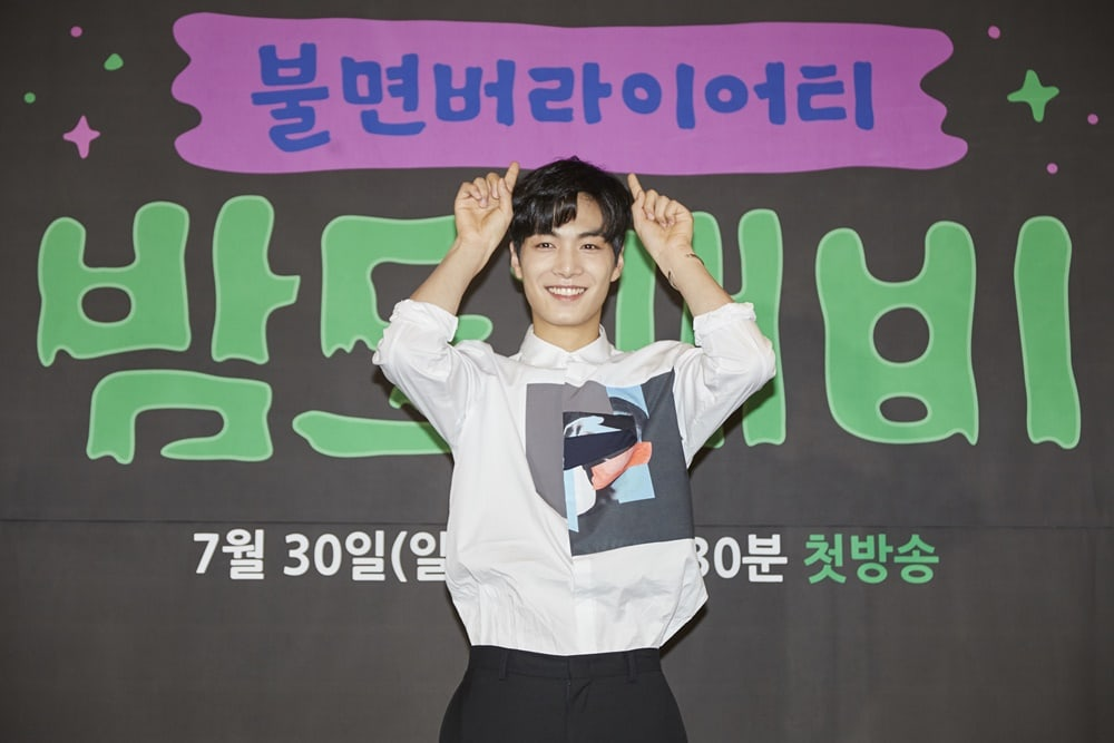 NUESTs JR Talks About The Support Hes Received From Family And Friends For His New Variety Show