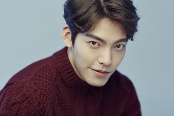 Agency Gives Update On Kim Woo Bin's Current Health And Treatment Status