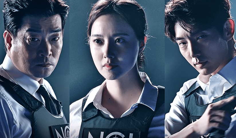 "tvN Confirms ""Criminal Minds"" PD's Statement On Parting Ways With Show"
