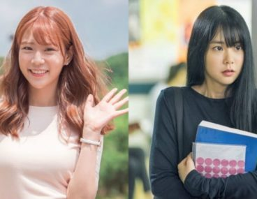 age of youth han seung yeon