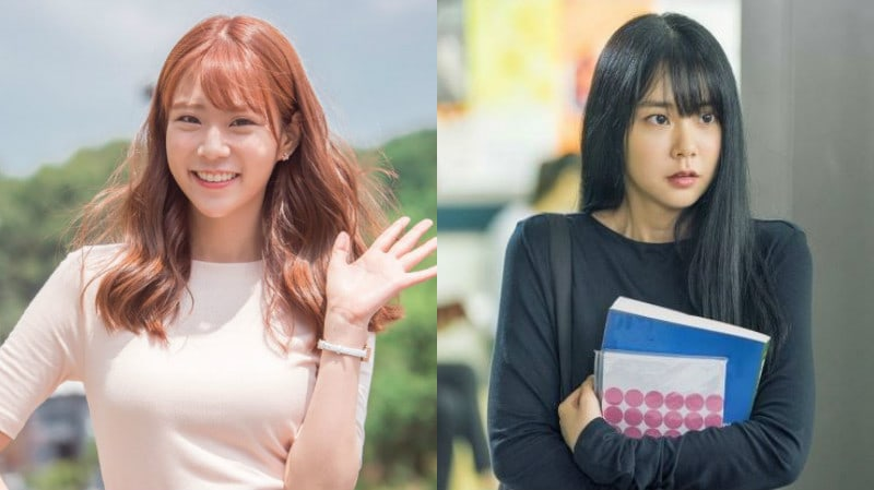 "Han Seung Yeon Delves Into How Her ""Age Of Youth"" Character Changes From Season 1 To 2"