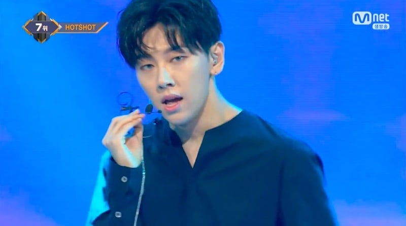 HOTSHOT's Noh Tae Hyun Praised For Professionalism During Performance Mishap
