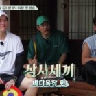 """Watch: """"Three Meals A Day"""" Signals Return With First Teaser And Hints At Mysterious Female Guest"""