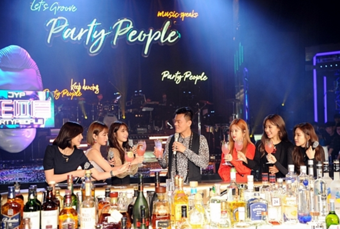 """Watch: Apink Lights Up The Stage In Teaser For Upcoming Appearance On """"Party People"""""""