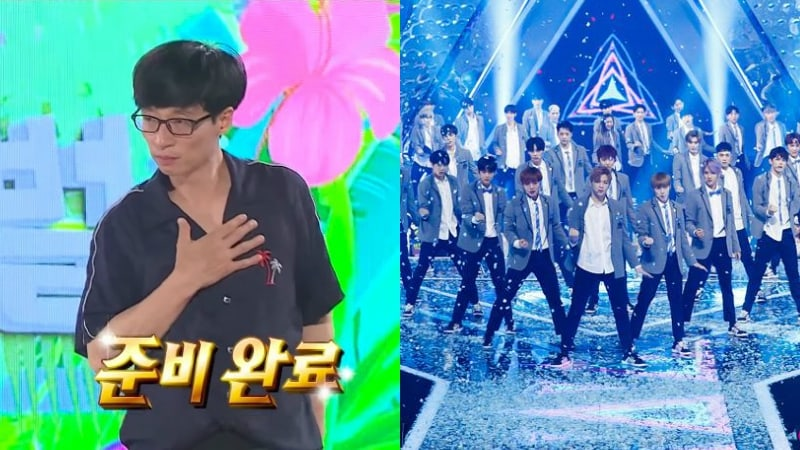 "Watch: Yoo Jae Suk Shows He's Truly A Dancing King As He Impresses With ""Pick Me"" Dance Performance"