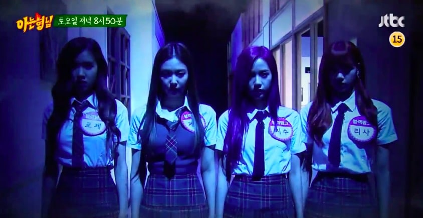 """Watch: BLACKPINK Turn Into Ghosts In """"Ask Us Anything"""" Preview"""