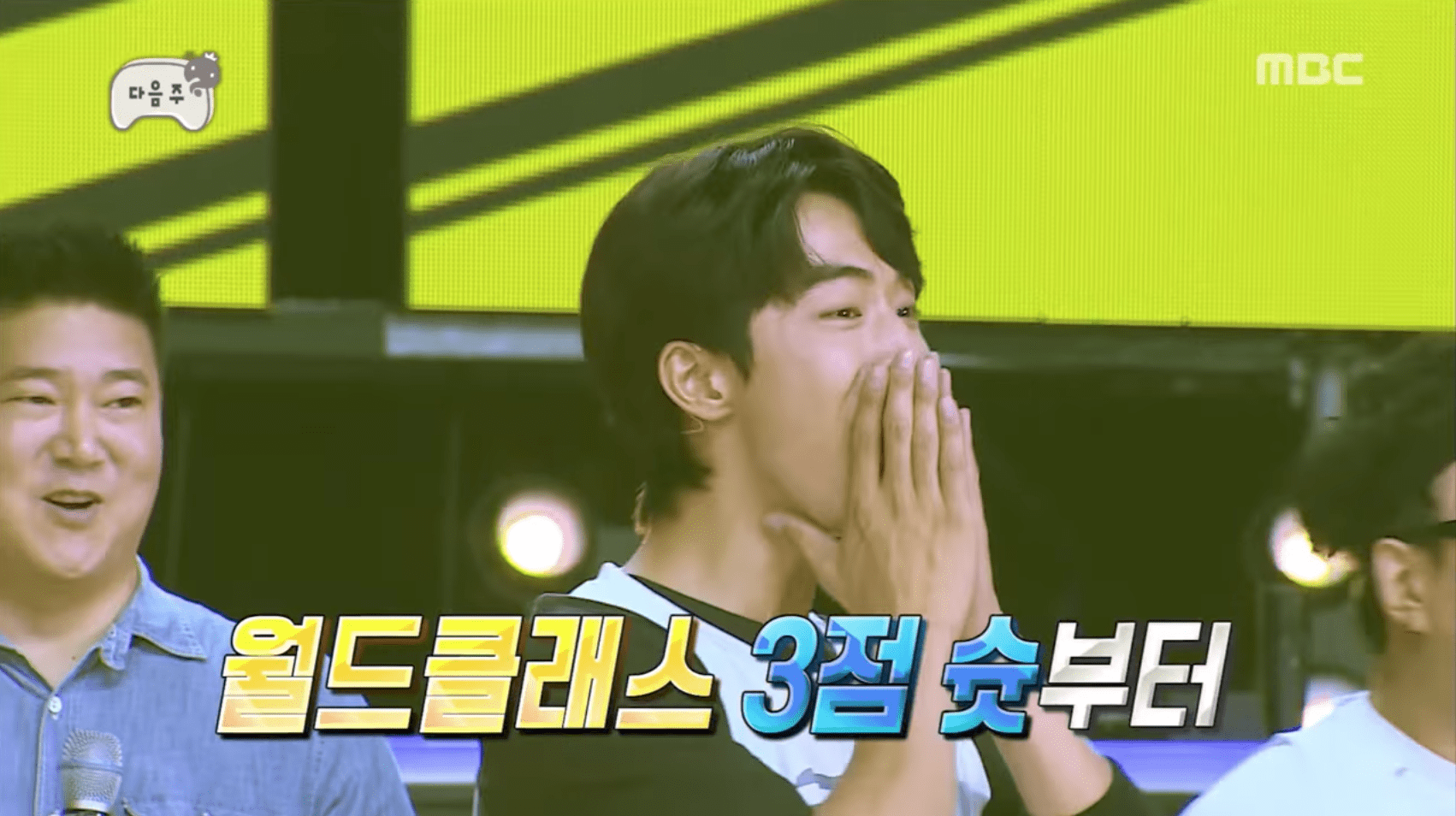 """Watch: """"Infinite Challenge"""" Cast And Nam Joo Hyuk Fanboy Over NBA Star Stephen Curry In Preview"""