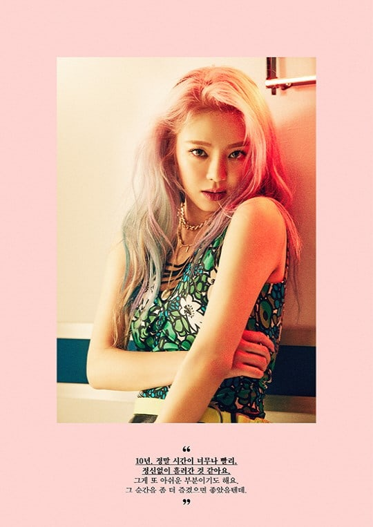 "Update: Girls' Generation's Hyoyeon Features In Another Teaser For ""Holiday Night"""
