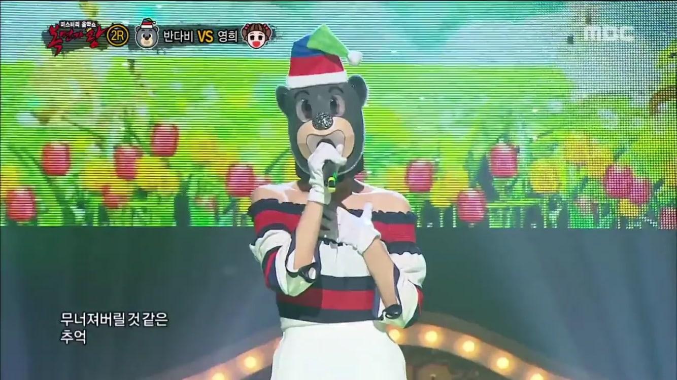 Popular Girl Group Member Sheds Tears As She Talks About Recent Struggles On King Of Masked Singer