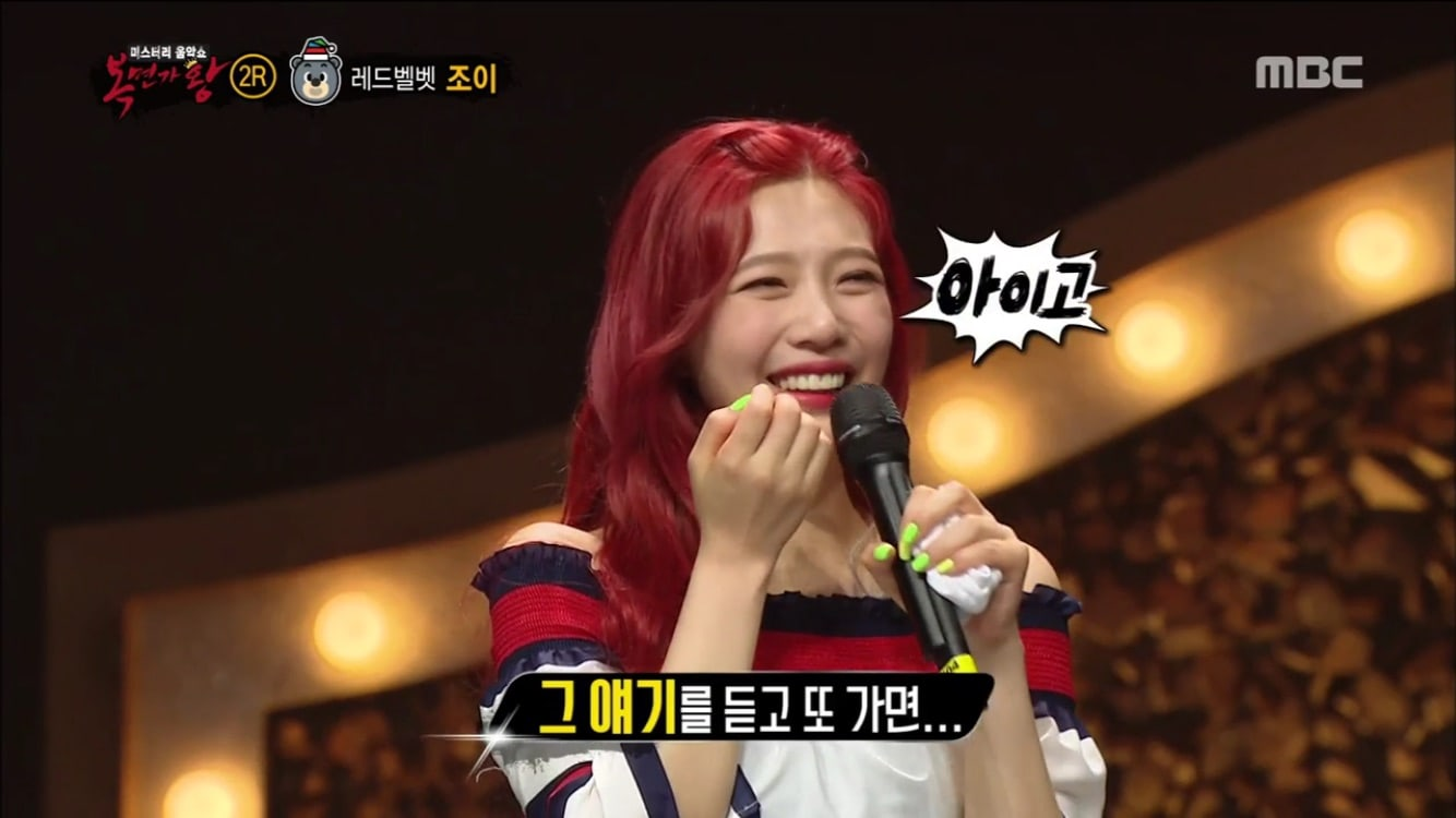 Popular Girl Group Member Sheds Tears As She Talks About ...