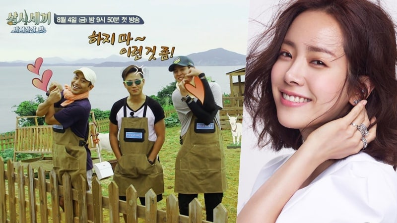 """Actress Han Ji Min To Be 1st Guest On New Season Of """"Three Meals A Day"""""""
