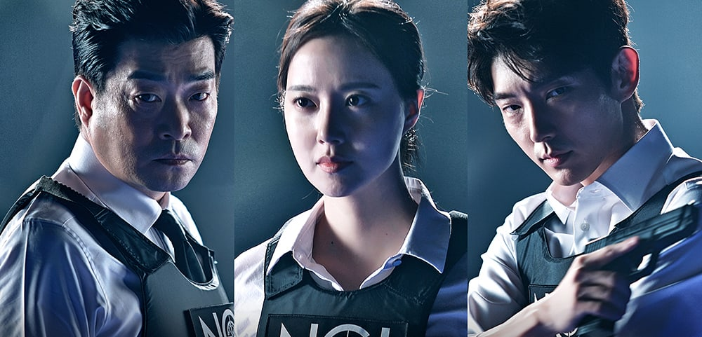 Criminal Minds And Seoul To Start Joint Campaign Fighting Violence Against Women
