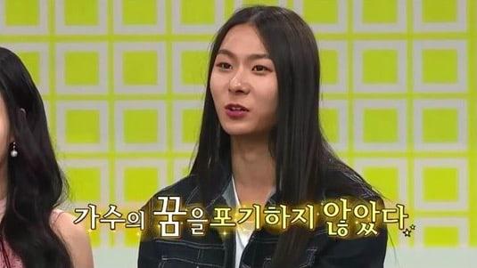 """""""Produce 101 Season 2"""" Star Jang Moon Bok Tries Out Kang Daniel's Pink Hair"""
