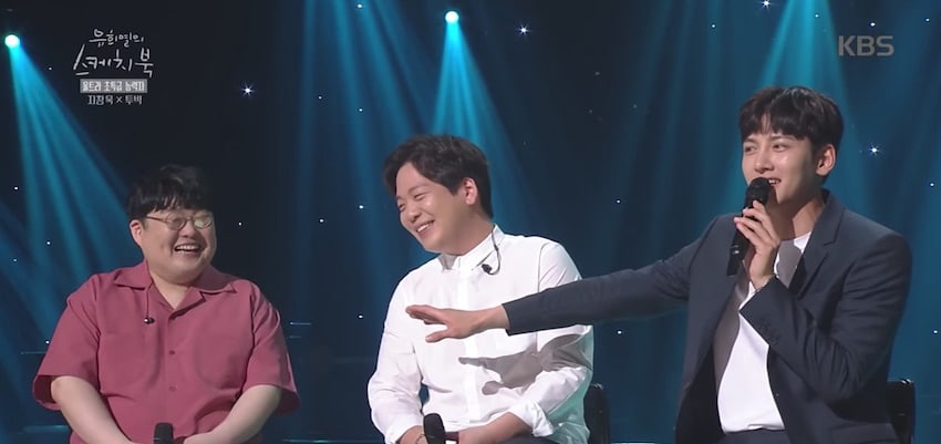 Watch: Ji Chang Wook And 2BiC Lovingly Take Turns Singing