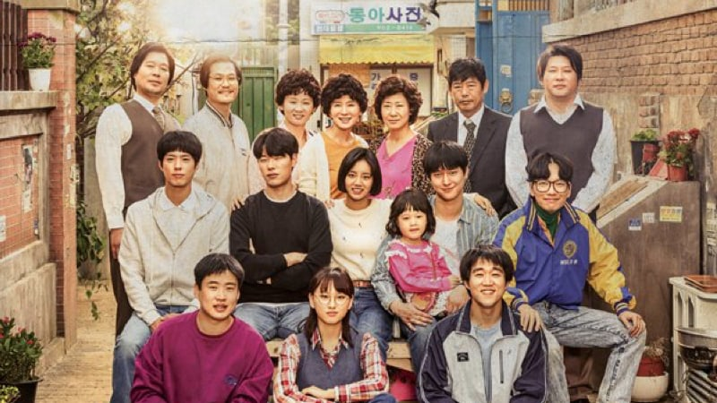 tvN Releases Unfortunate Statement Regarding Chinese Spin-Off Of Reply 1988