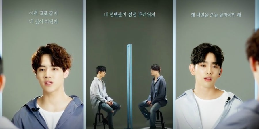 Watch: GOT7s JB And Jinyoung Share Beautiful Performance Of New JJ Project Track Tomorrow, Today